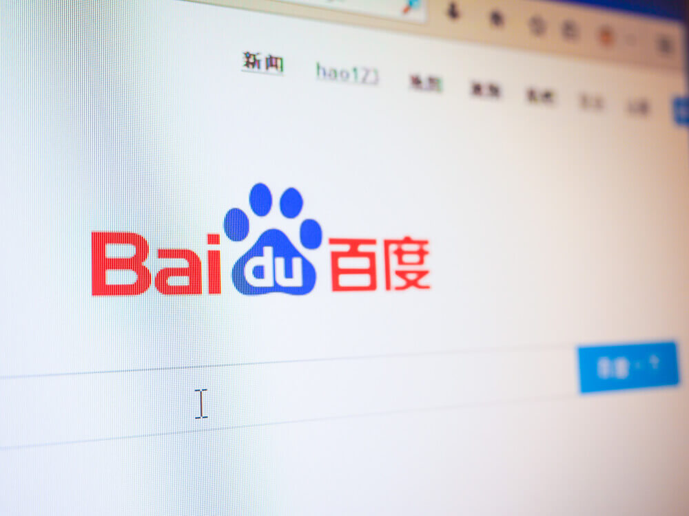 baidu-search-engine